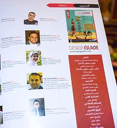heidiGFX writer and translator for Design Guide Magazine