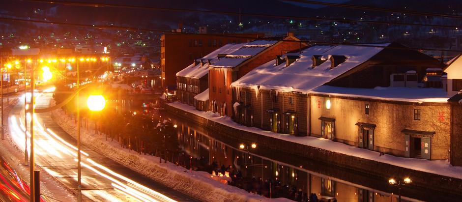 20:00 雪と、運河と、灯りと。 小樽界隈