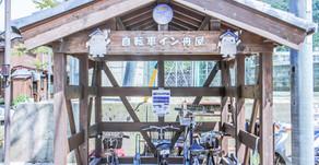 舟屋の自転車置き場