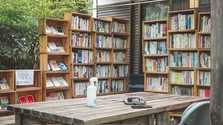 森の中の古書店で本と珈琲を #日光門前に暮らす #11