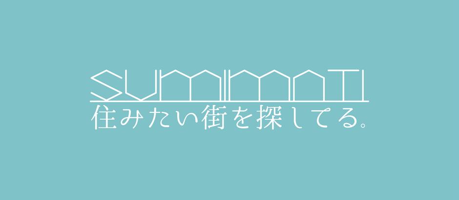 愛媛県今治市で、地域とつながる「いまばりワーケーション」が始まります!|ソトコト