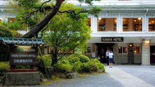 金谷ホテルのワークルームを使ってみた #日光門前に暮らす #10
