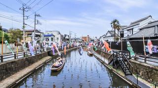 10:00 蔵と舟運の町、巴波川をのぼる鯉のぼり