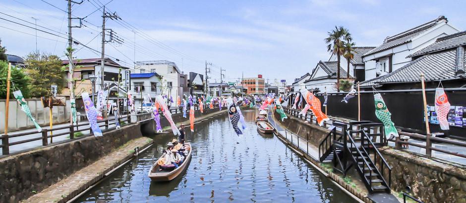 10:00|蔵と舟運の町、巴波川をのぼる鯉のぼり