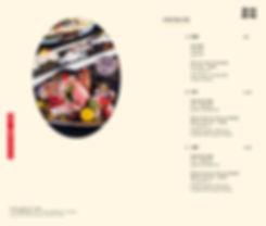 Sushi Kin_Menu-A la Carte_004.jpg