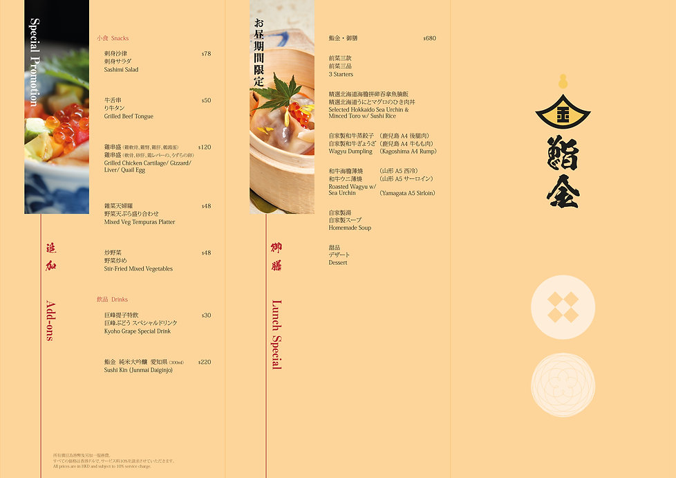 LUNCH-menu-v3-1.jpg