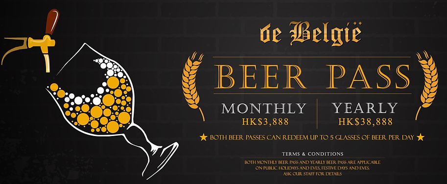 Both Beer Pass Cards can redeem up to 5 glasses of beer per day.
