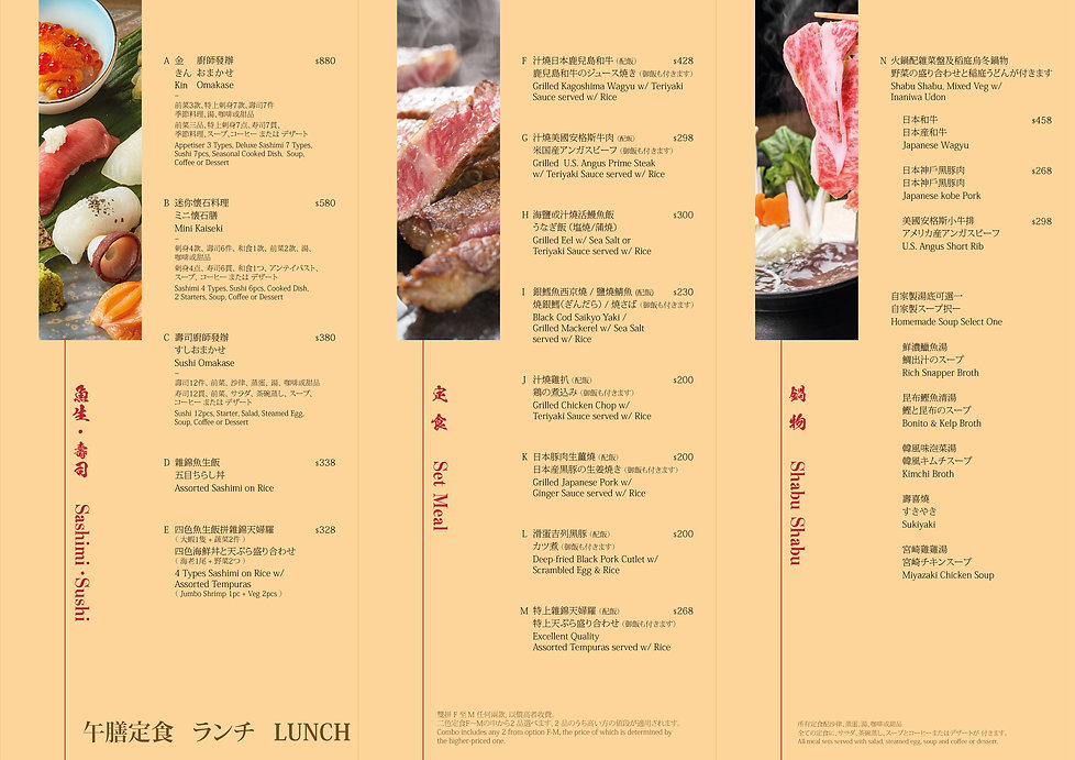 LUNCH-menu-v3-2.jpg