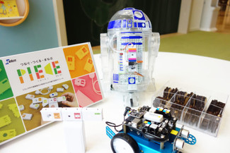 【12/9〜10 テックパーク】Play with Robot