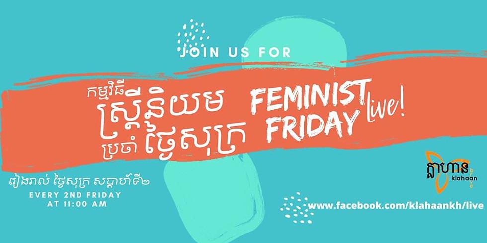 Feminist Friday Live!