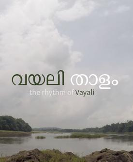 The Rhythm of Vayali