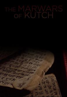 The Marwars of Kutch