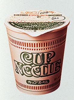 昭和46年発売 カップヌードル(日清食品)