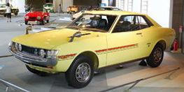 トヨタ セリカ1600GT 通称は「ダルマセリカ」(昭和45年発売)