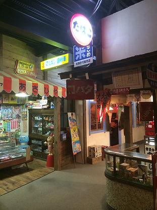 懐かしい昭和時代のタバコ屋