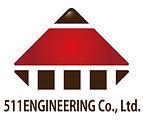 511 ENGINEERING-Co.,-Ltd..jpg