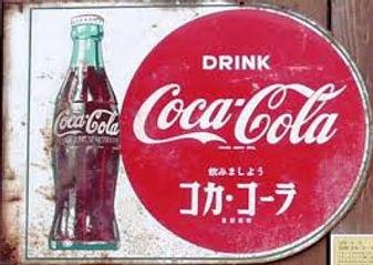 レトロ  琺瑯カンバン(コカ・コーラ)