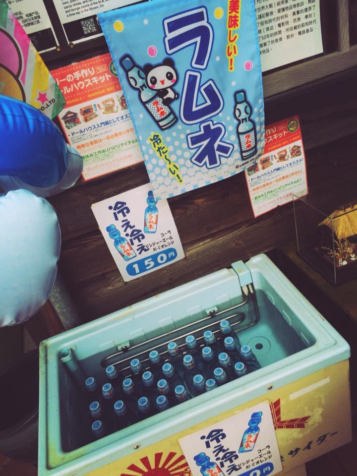 昭和館のラムネ