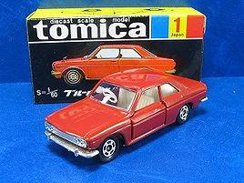 トミカ第1号車が昭和45発売