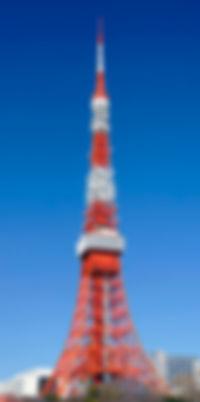 昭和33年 東京タワー完成(現在の姿)
