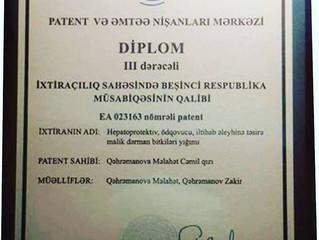 Məlahət Qəhrəmanovaya Patent və Əmtəə Nişanları Mərkəzi tərəfindən mükafat verilib.