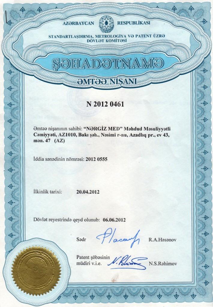 Məlahət Balzamı və Geli - Patent