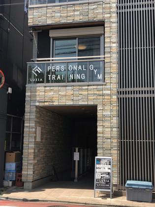 広尾店入口