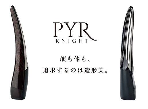 PYR.jpg