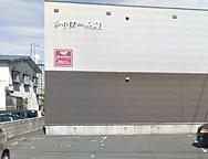 駐車場_edited.png