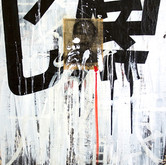 "John Chang ""Embrace the Chaos"" 4 Size: 36"" x 60"" Mixed Media 2009-2010"