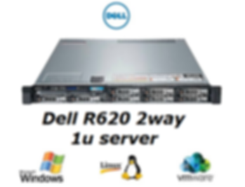 Dell_R620_rack.png
