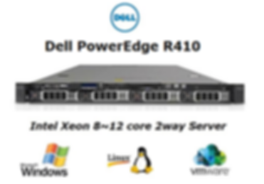 Dell R410.png