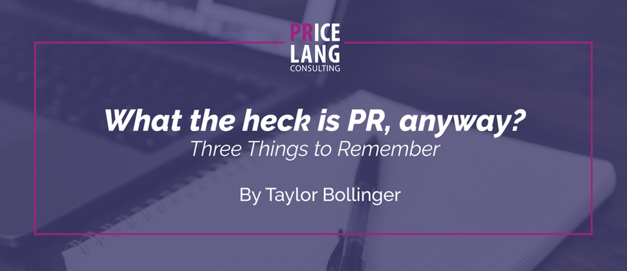 What the heck is PR, anyway?