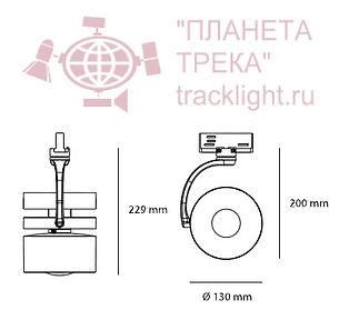 трековые светильники CATA LED Tunable White Track