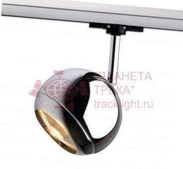 трековый светильник LIGHT EYE SPOT 153102