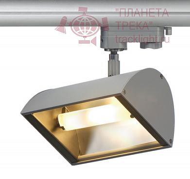 Трековый светильник NEPRO 2 R7s