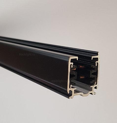 Осветительный шинопровод 2 метра (трехфазный)