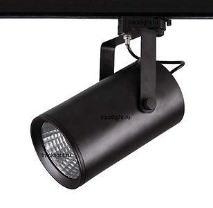 трековый светильник светодиодный черный