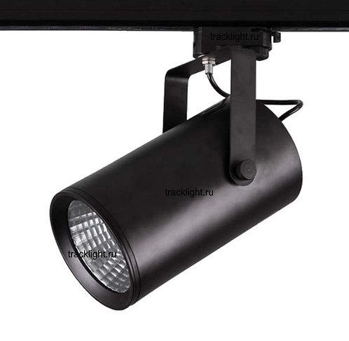 Трековый светильник SMT VR