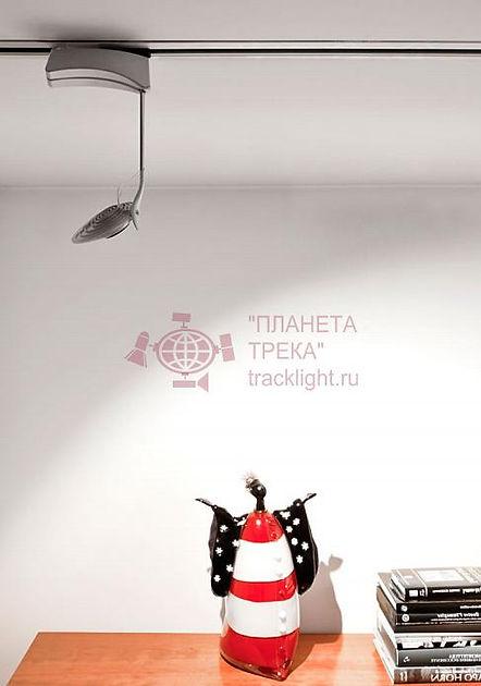 Трековые светильники Италия