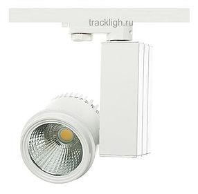 трековые светильники белые