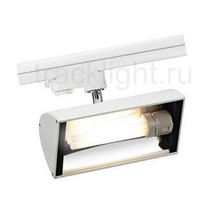 трековые светильники NEPRO 2 26 TC-D