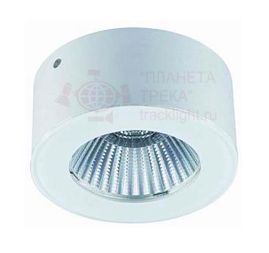 светильник Handy