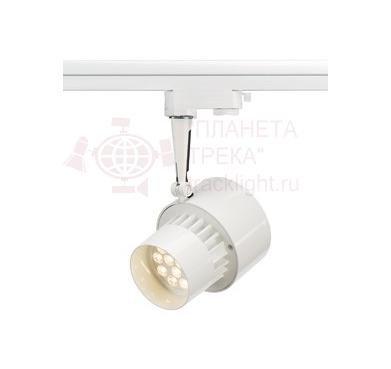LED TRACKSPOT 3