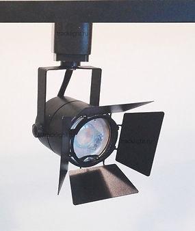 трековый светильник со шторками, светильник со шторками черный