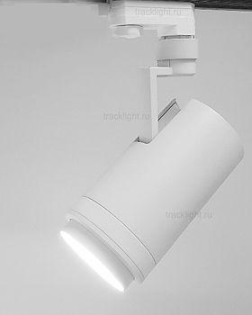 трековый светильник, светильник с изменяемым углом света