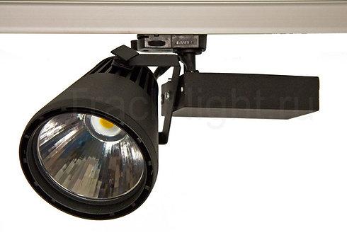 Glider Led (Lival)  44W трековый светильник