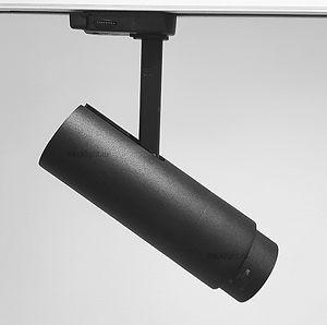 трековый светильник с зумом