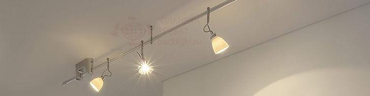 шинные светильники