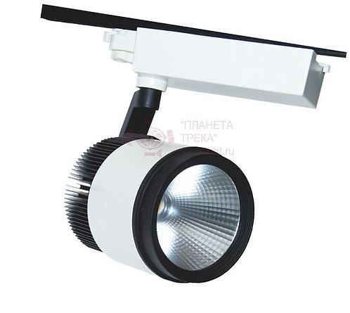 Трековый светильник Procyon 3 LED 40W